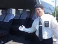 企業内シャトルバスのドライバー ◎残業はほぼなし 土日休み3