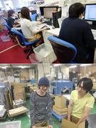 カンタンな印刷包装スタッフ ★未経験大歓迎/月収24万円以上可/最短3日で入社可1