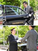 ドライバー(VIP運転手候補)◆保障給最大168万円◆転職支援金20万円◆11年売上No.1グループ1