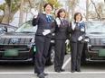 ドライバー(VIP運転手候補)◆保障給最大168万円◆転職支援金20万円◆11年売上No.1グループ2