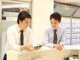 ルームアドバイザー★売上昨対150%UP!ノルマなし!残業少なめ!毎月ミニボーナス!賞与3回!2