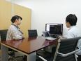 ITエンジニア ◆在宅勤務OK!◆年間休日124日◆100%直取引2