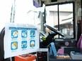 バス運転手  ★設立89年の安定性!賞与は数十年にわたって連続支給中!★大型二種免許取得支援制度あり3