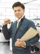 サービススタッフ <まずは6ヶ月間の研修から/月給30万円以上!/社員寮あり/完全週休2日制>1