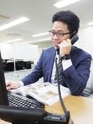 未経験から始める法人営業(転勤ナシ・賞与年3回!WEB面接が可能!)1