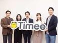 法人営業(フィールドセールス)★スキマバイトアプリ「Timee」の提案営業3