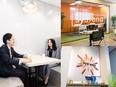ITエンジニア│AIやIoT、仮想化、SaaSなど幅広い経験を積める環境あり!3