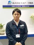 保安管理スタッフ<未経験歓迎>◎大阪ガス&伊藤忠エネクスのグループ会社|国家資格の取得支援あり1