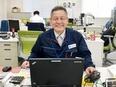 保安管理スタッフ<未経験歓迎>◎大阪ガス&伊藤忠エネクスのグループ会社|国家資格の取得支援あり2