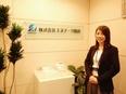 保安管理スタッフ<未経験歓迎>◎大阪ガス&伊藤忠エネクスのグループ会社|国家資格の取得支援あり3
