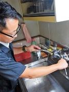 東邦ガス『エネドゥ』で働くサービススタッフ(ガス機器の点検やリフォームの提案を担当)■残業ナシ1