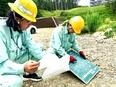 緑化工事の管理スタッフ◎未経験歓迎|上場企業のグループ会社で安定感抜群|国家資格の取得支援あり!2
