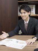 売買仲介営業『ライオンズマンション』の大京100%出資会社/成果業績給最大8.2カ月分の支給実績あり1