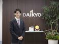 売買仲介営業『ライオンズマンション』の大京100%出資会社/成果業績給最大8.2カ月分の支給実績あり3