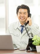 発注者支援業務担当 ■前給保証|月給65万円以上|土日祝休|志望動機と自己PR不要|電話応募OK!1