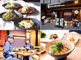和カフェの店舗スタッフ(オープニング募集)│★「温わらび餅」や可愛い「3Dラテアート」で話題のお店!3