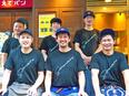 店舗スタッフ★ラーメン業界をリードする「ソラノイロ」。新しいチャレンジは新しい仲間と共に!2