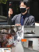建設現場のITサポート ★未経験OK!国内最先端の建築×IoT技術を学べます|月収30万円可1
