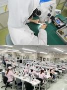 半導体関連機器の生産管理 ◎東証一部上場企業のグループ会社/残業月20h以下/年間休日125日!1