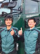 土木施工管理 ◎転勤や出張なし。ずっと札幌で働ける! ◎まったくの未経験でも月給25万円スタート!1