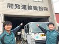 土木施工管理 ◎転勤や出張なし。ずっと札幌で働ける! ◎まったくの未経験でも月給25万円スタート!3