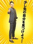 【SE】Newテック!Newスキル!Newチャレンジ!アナタと創る事業特化型キャリアと会社のハナシ★1