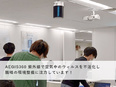 Webディレクター (医療系Webサイトに特化)★リモートワークOK/年休125日/定着率90%以上3