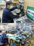 光ファイバ製品の品質管理<三菱ケミカルの出資企業>★賞与4ヶ月分(昨年度実績)★年間休日119日1