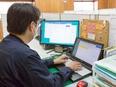 光ファイバ製品の品質管理<三菱ケミカルの出資企業>★賞与4ヶ月分(昨年度実績)★年間休日119日2