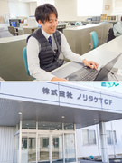設計開発エンジニア ◎東証一部上場ノリタケグループ ◎大手上場企業等と安定的に取引1