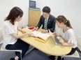 個別指導塾の教室長 ★9割が未経験からのスタート|残業月10時間以内2