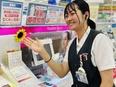 店舗スタッフ(幹部候補)売上高は前年比113.7%で成長中!★賞与年4回・退職金制度あり2