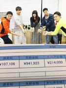 未経験から始めるリフォームの提案営業 ★1年目の平均月収は54万円/毎週インセンティブあり1