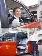 京都で働くタクシードライバー◎月収30万円可能|年休120日以上|創業72年|月1万7千円の社宅あり1