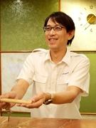 老舗ホテルのフロントマネージャー ◎京都駅から徒歩3分◎転勤なし◎月給25万円スタート!1