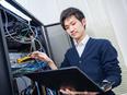 インフラエンジニア◎残業は少なめ!スキルアップをサポート!◎ITの資格手当支給!2