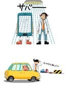自動車やスマートフォンなどのテストエンジニア◎未経験歓迎!/大手メーカーで勤務/転勤なし1