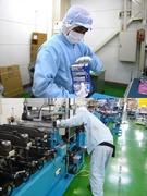 製造スタッフ(食品や医薬品などの包装資材)☆年休123日/平均月収26万円~/毎年昇給/待遇面が充実1