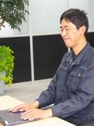 施工管理 ◆未経験歓迎!月給30万円以上スタート/資格取得支援/基本土日祝休み/家族手当・賞与あり1