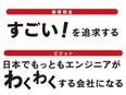 インフラエンジニア★月給35万円~|サーバ・NW・クラウド|年商529億!上場を目指す大手グループ2