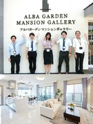 満足度の高い新築マンションの提供
