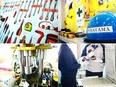生産管理★工場のプロジェクト管理・立ち上げに携れるポジション/完休2日制/年休122日/賞与年2回2