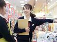 スーパーマーケットの店舗スタッフ ◎創業120年の老舗企業/転居を伴う転勤なし!/充実した福利厚生!3