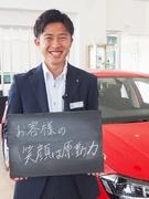 自動車セールス(国産車や輸入車などの幅広いメーカーを扱います)★東証・名証二部上場/100%反響営業1
