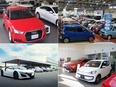 自動車セールス(国産車や輸入車などの幅広いメーカーを扱います)★東証・名証二部上場/100%反響営業3
