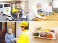 スーパーバイザー おじいちゃんおばあちゃんの健康寿命を伸ばすサービスを普及する仕事!月給25万円~!2