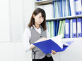 管理サポート ◎未経験OK!平均月収28万円!家族・資格・皆勤・赴任手当、研修サポートが充実!3