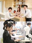 モノづくりの管理事務(未経験OK!関東・関西ほか月給26万5040円+賞与年2回!)1