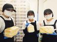 最高級食パンの製造スタッフ│月収30万円以上可能!未経験OKのリーダー候補募集!入社半年で昇進可能!2