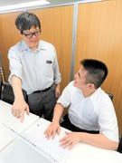ITエンジニア <資格取得支援制度・受験料全額支給>手厚いサポートでエンジニアデビューを支えます!1